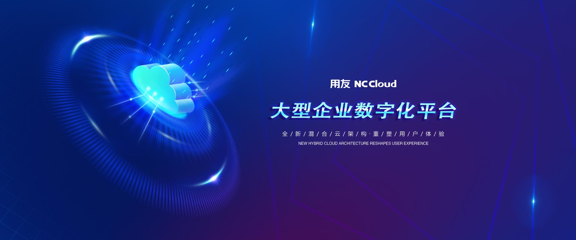 镇江ERP软件